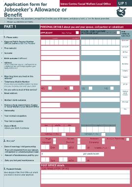 Free Download PDF Books, Job Benefit Application Form Template