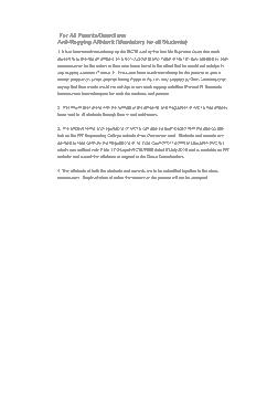 Free Download PDF Books, Anti Ragging Affidavit Form Format Template