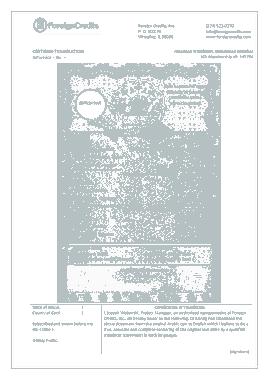 Free Download PDF Books, Birth Certificate Translation Template