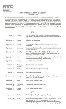School 206-2017 Year Calendar Template