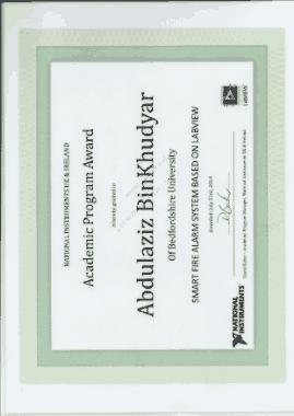 Free Download PDF Books, Sample Academic Award Certificate Template