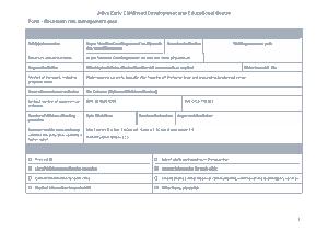 Free Download PDF Books, Basic Child Care Risk Management Plan Template